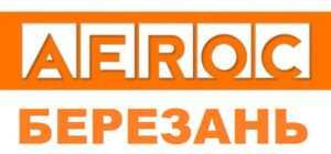 Газобетон АEROC Березань