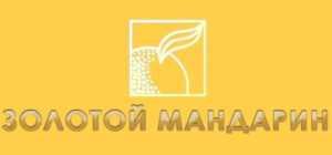 Золотий Мандарин